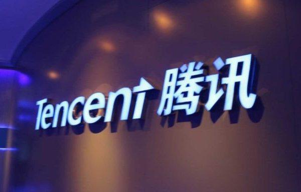 小龍江恩研究社 tencent-HQ-pic-e1471576954633-700x420-640x384-600x384 騰訊走勢到底會如何? 騰訊 江恩理論 技術分析 和諧交易