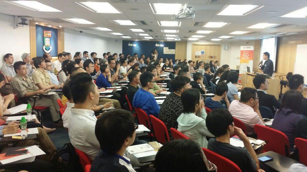 , 2016年香港大學專業進修學院邀請演講, 小龍江恩研究社