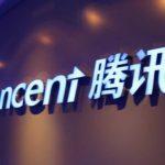 tencent-HQ-pic-e1471576954633-700x420-640x384-1-1