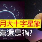 , 美元落幕? (1) 新時代貨幣秩序, 小龍江恩研究社